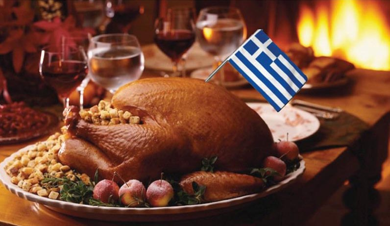 Thanksgiving and ancient greek traditions a web of culture for Ancient greek cuisine